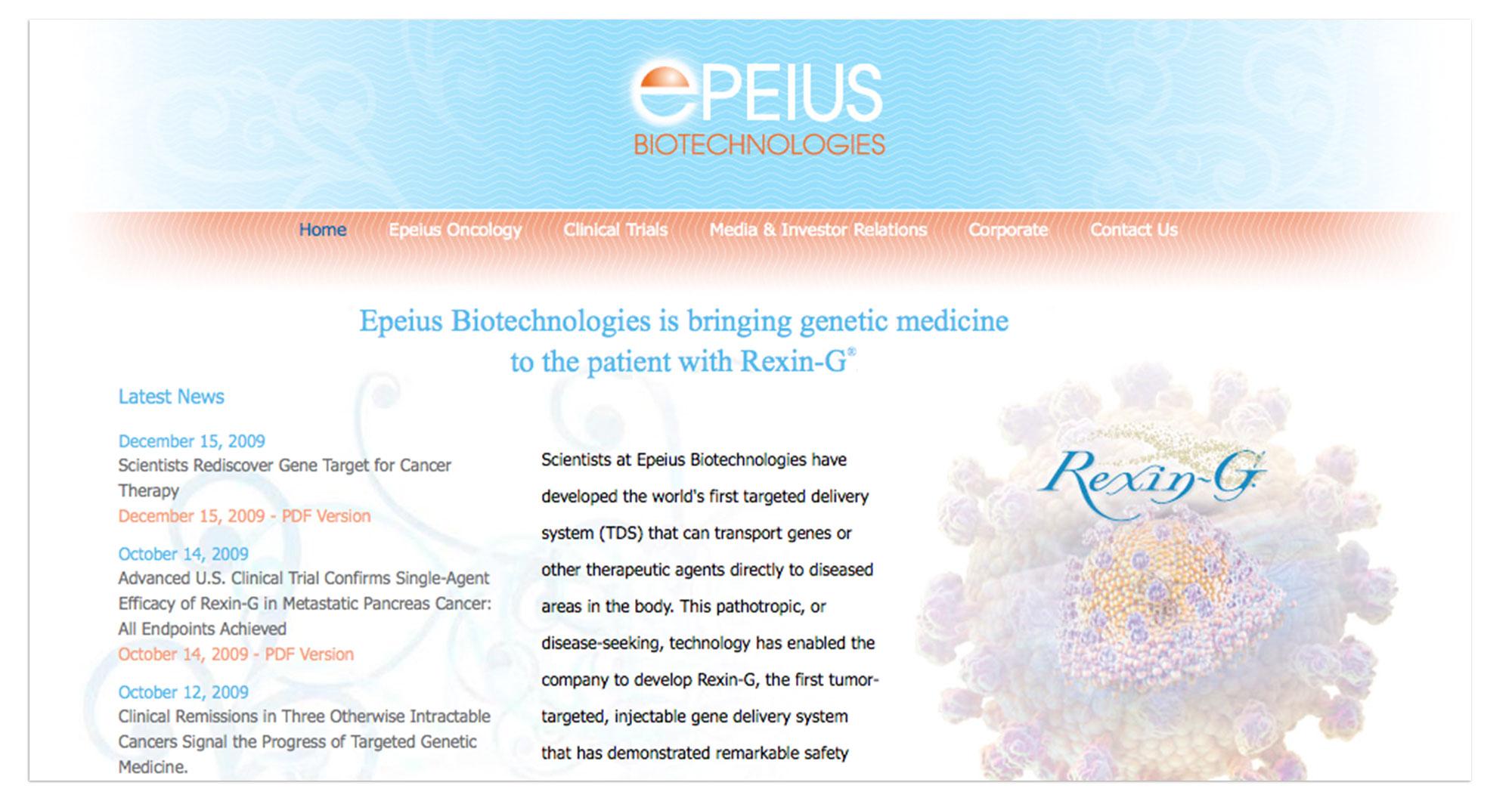 Epeius Website